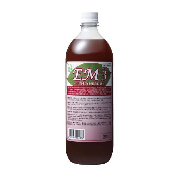 EM3 1L