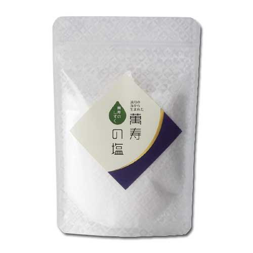 萬寿の塩 100g