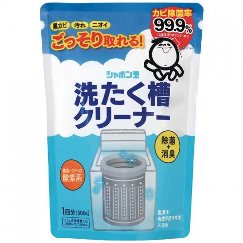 シャボン玉・洗濯槽クリーナー
