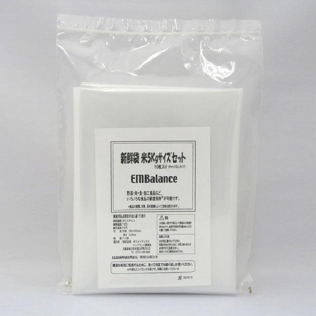 エンバランス新鮮袋米5kg