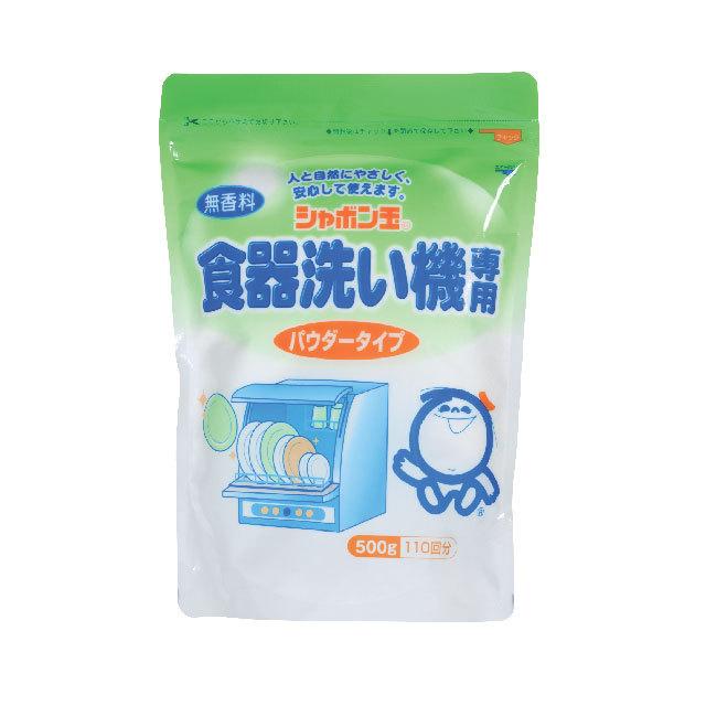 シャボン玉食器洗い機専用パウダー