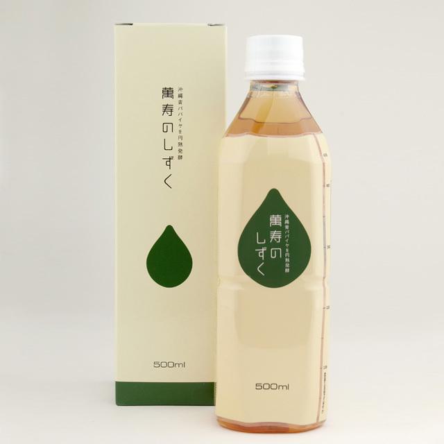 青パパイヤEM発酵健康飲料 萬寿のしずく500ml