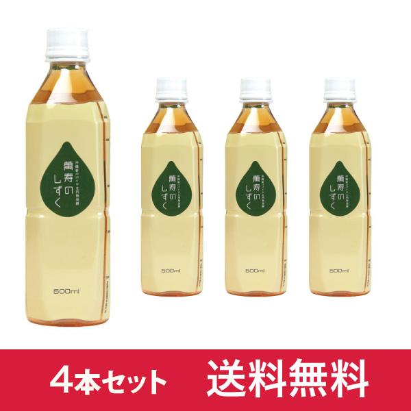 青パパイヤ円熟発酵健康飲料 萬寿のしずく 500ml 4本セット