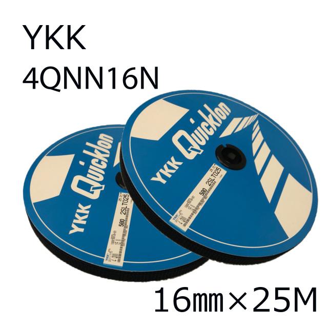 YKK フリーマジック-02