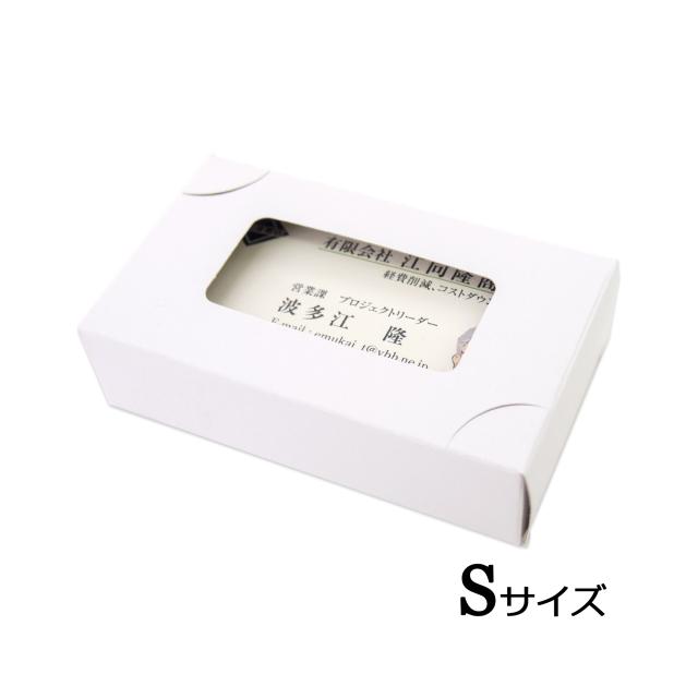 名刺ケース26mm表紙-2