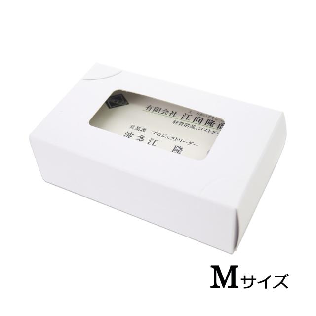 名刺ケース30mm表紙-1