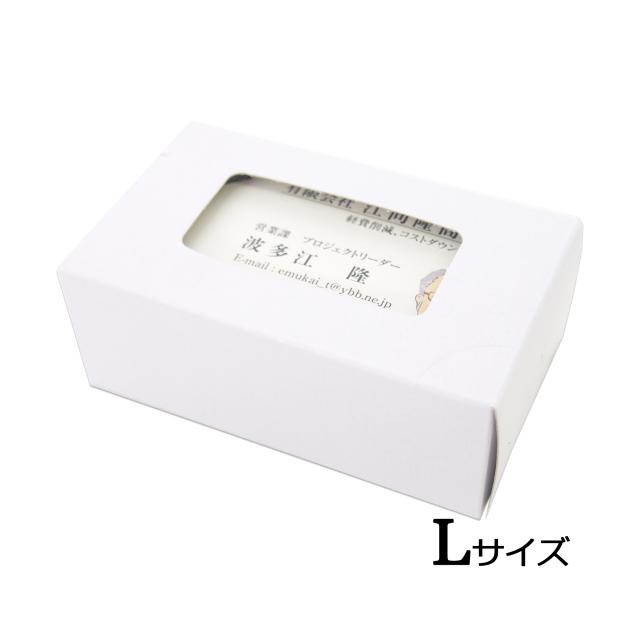 名刺ケース26mm表紙-1