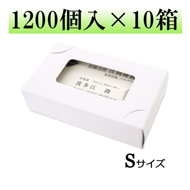 紙箱Sサイズ10箱 表紙
