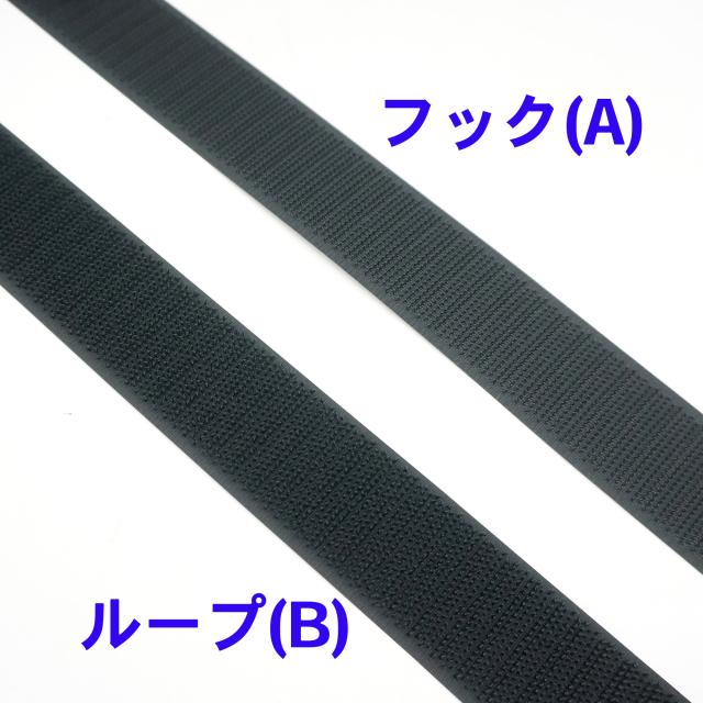クラレ縫製AB画像