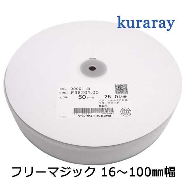 kurarayフリーマジック-1