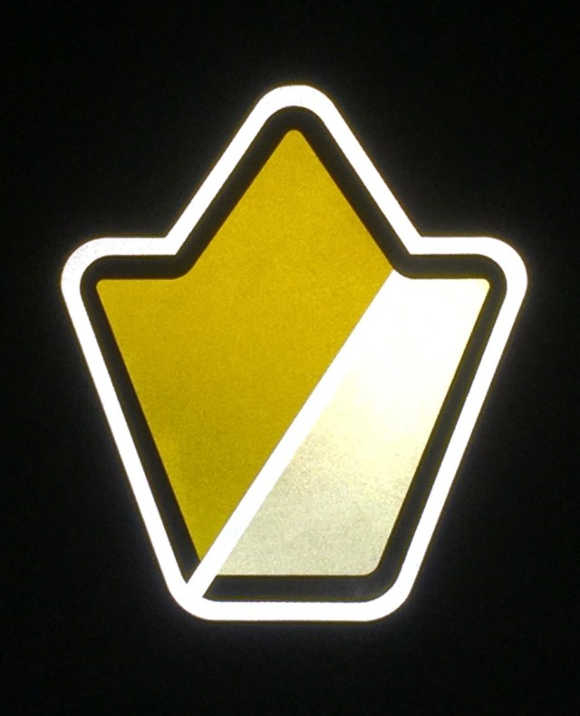 ゴールドマーク マグネット式 反射