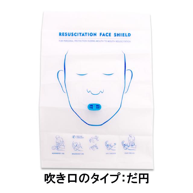 マスクだ円-1