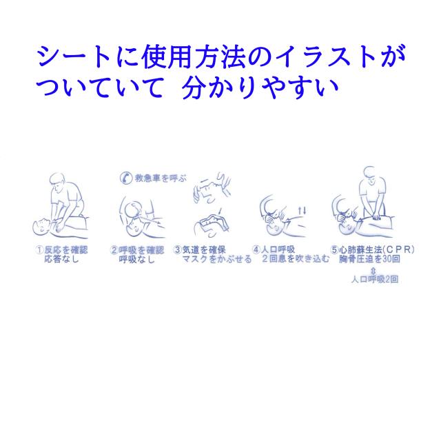 マスクだ円 新型 イラスト説明
