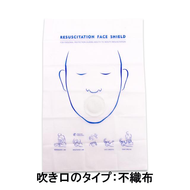 マスク不織布-2