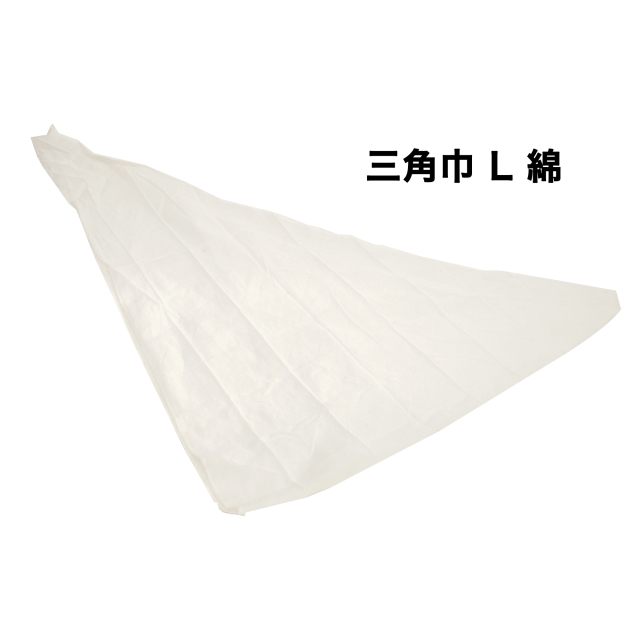 三角巾 綿100% Lサイズ 白色 110×110×155cm