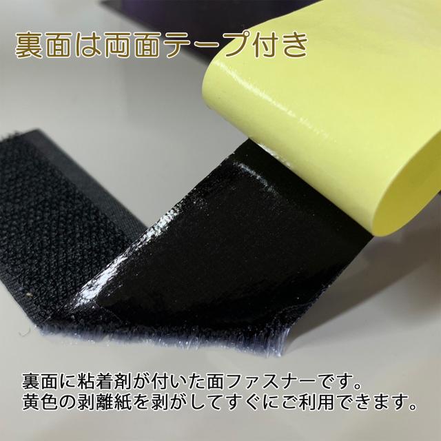 両面テープ付き画像 黒