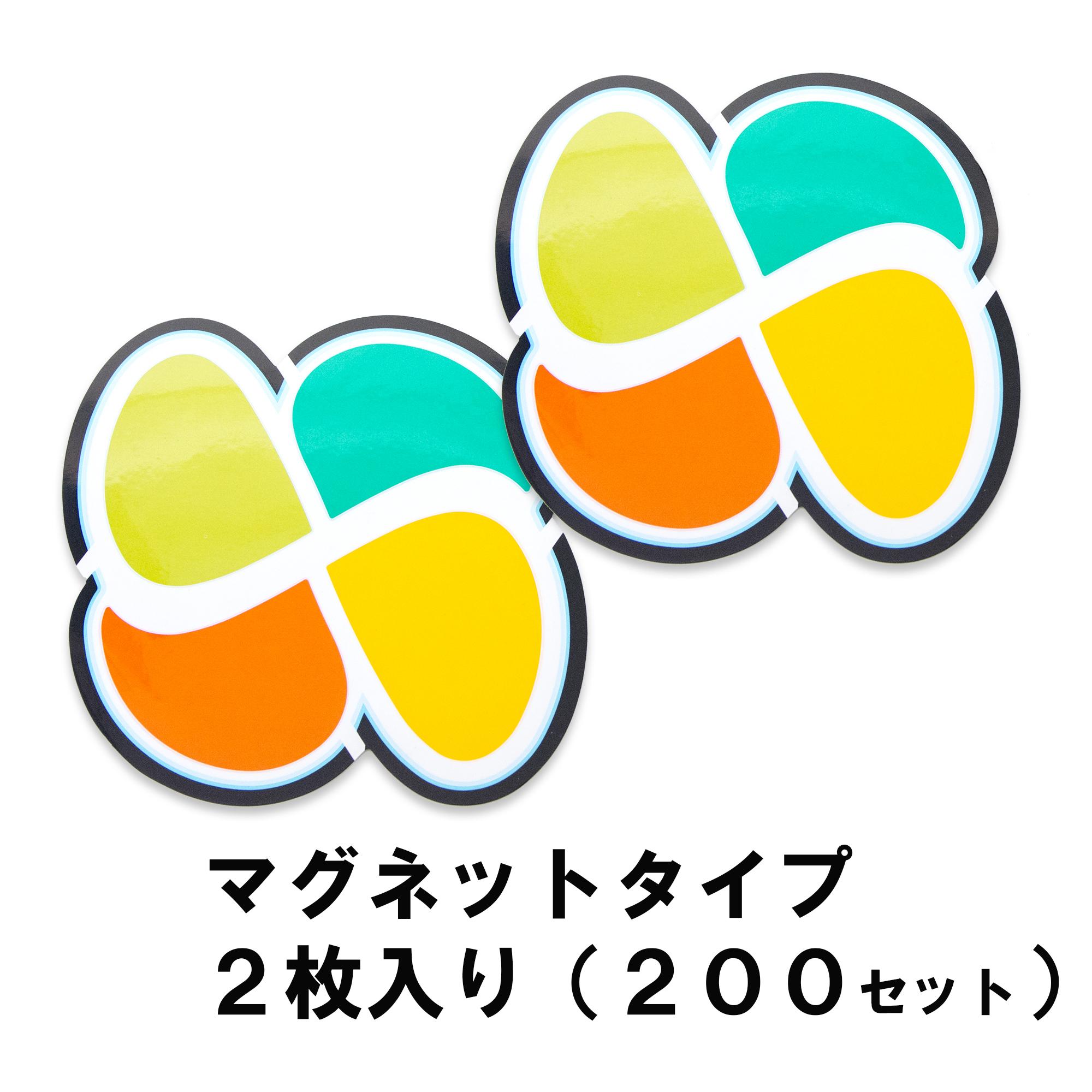 高齢者マーク 200s-1