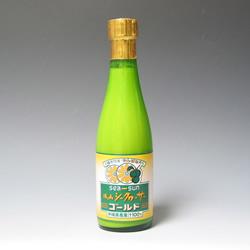 勝山シークヮ-サー・ゴールド