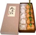 栗きんとん5+柿つづみ5