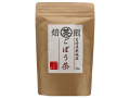 都城産焙煎ごぼう茶_15包