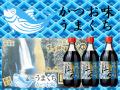 08400340 【期間限定】 ヤマエ食品工業 高千穂峡つゆ かつお味うまくち 500ml 1ケース(15本入)