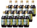 【ケース販売】高千穂峡つゆ椎茸