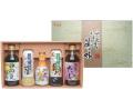08401081 ヤマエ食品工業 醤油・ぽん酢・ドレッシングセット