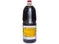 22120603 ヤマエ食品工業 【業務用】唐揚げ漬け込みだれ 1.8Lハンドボトル