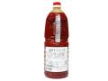 22120611 ヤマエ食品工業 【業務用】本格チリソース 1.8Lハンドボトル