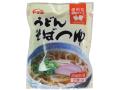 うどんそばつゆ(個食)