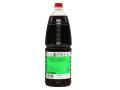 22000907 ヤマエ食品工業 【業務用】から揚げのたれ 1.8Lハンドボトル