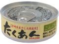 04500483 道本食品 たくあん缶 こんぶ味 70g