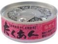 04500490 道本食品 たくあん缶 梅酢味 70g