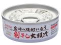 04500513 道本食品 たくあん缶 宮崎の焼酎に合う割干し大根漬 70g