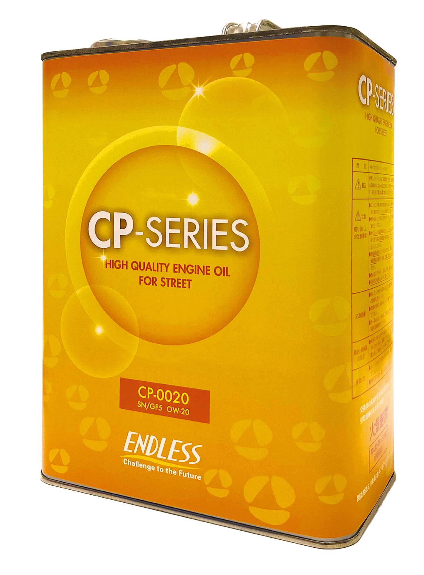 CP-SERIES 4L