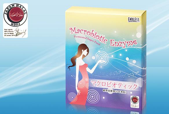マクロビオティック酵素(6年熟成)