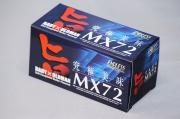 【デザインリニューアル】旨MX72クッキー(1箱7枚入り)