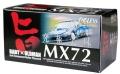旨MX72クッキー(1箱7枚入り)