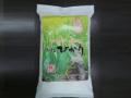 塩熟野菜9