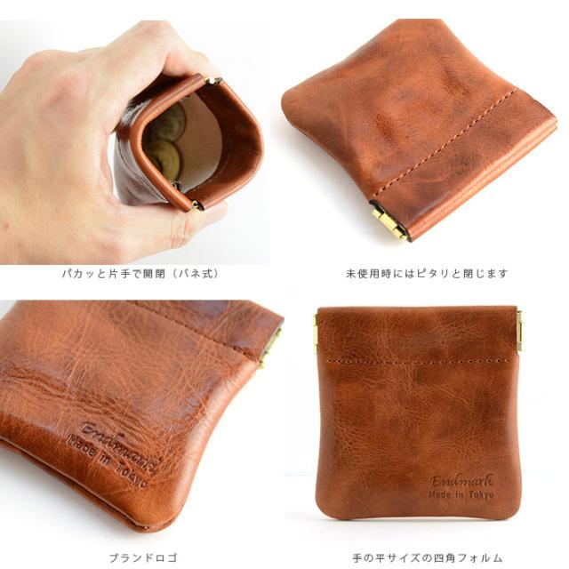 本革 日本製 コインケース