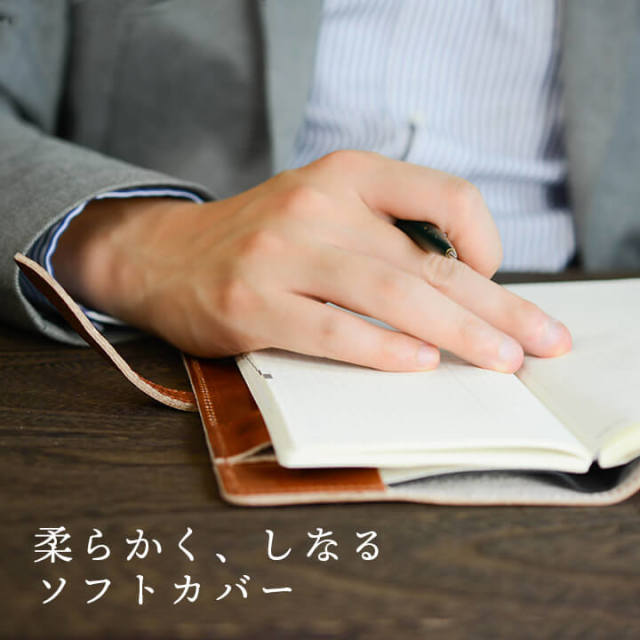 手帳カバーweeks