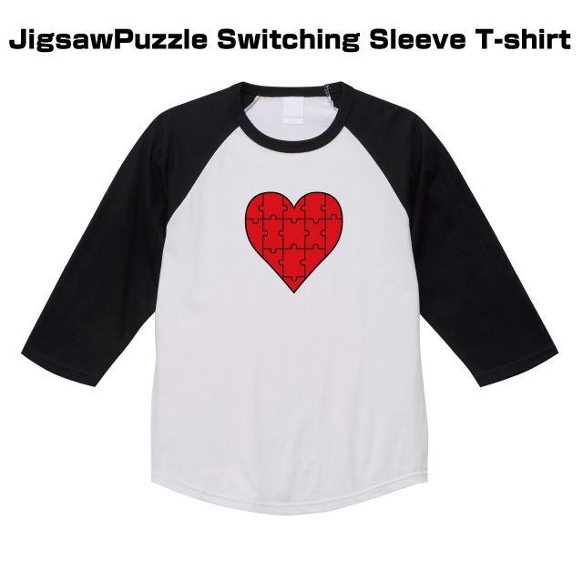ジグソーパズル切り替え七分袖Tシャツ おもしろ ロゴ プリントTシャツ