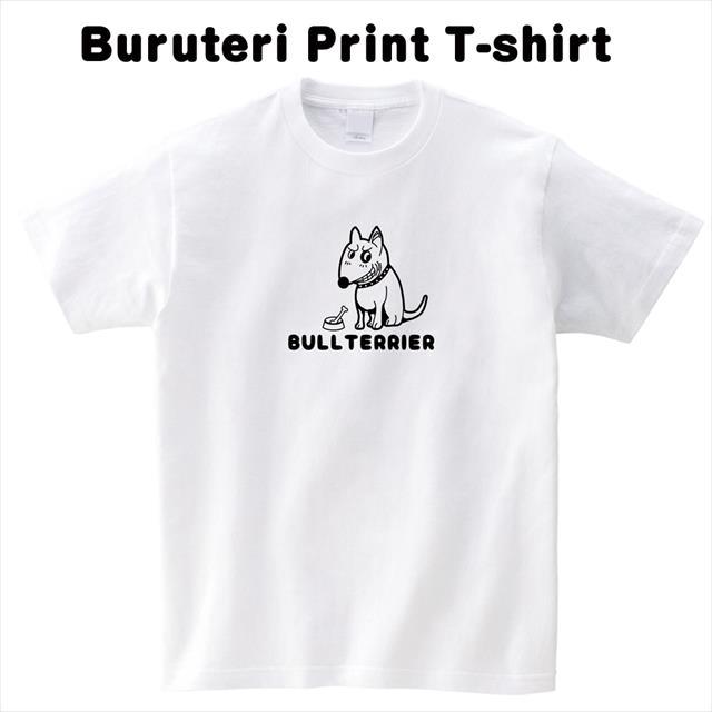 ブルテリア プリントTシャツ キャラクター ロゴ アニマル おもしろ 犬グッズ メンズ レディース