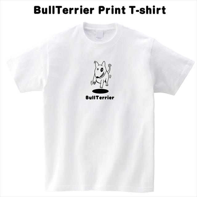 ブルテリア 犬 グッズ おもしろ キャラクター トップス Tシャツ レディース メンズ