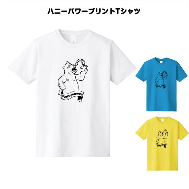 クマ Tシャツ おもしろ キャラクター 動物 レディース メンズ