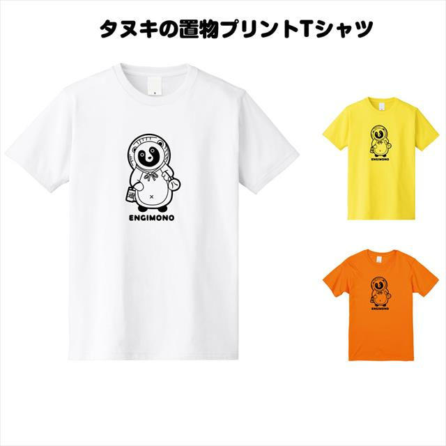 タヌキの置物プリントTシャツ おもしろ 動物