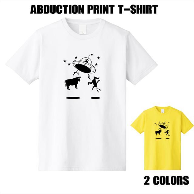 アブダクションプリントTシャツ ufo おもしろ オリジナル メンズ レディース