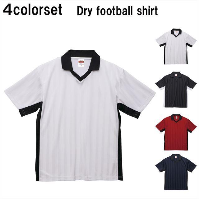 フットボールドライシャツ まとめ売り 大きいサイズ有 メンズ レディース スポーツウェア 吸水速乾