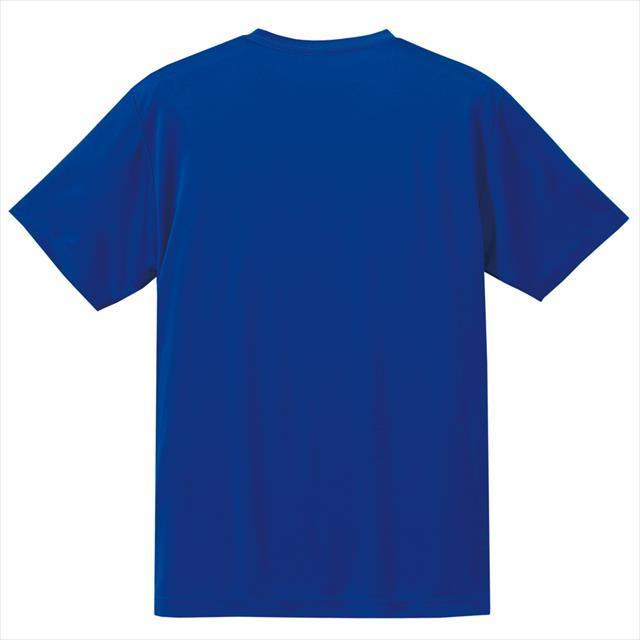 ドライシルキタッチTシャツ スポーツウェア アウトドア 吸汗速乾 在庫限り レディース メンズ