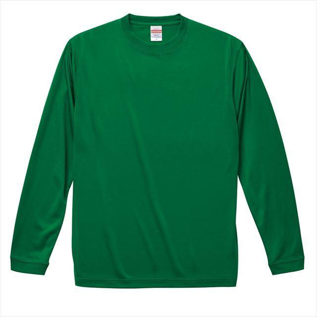 ドライ長袖Tシャツ 7枚セット スポーツ 無地 オールシーズン ユニセックス セット売り
